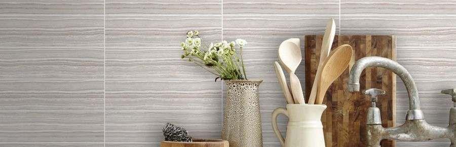 Beige Kitchen Wall Tiles