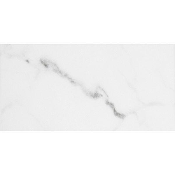 Carrara White Marble Effect Matt Brick Wall Tile