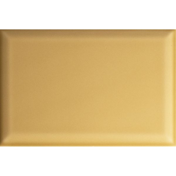 Metropolitan Mustard Wall Tiles