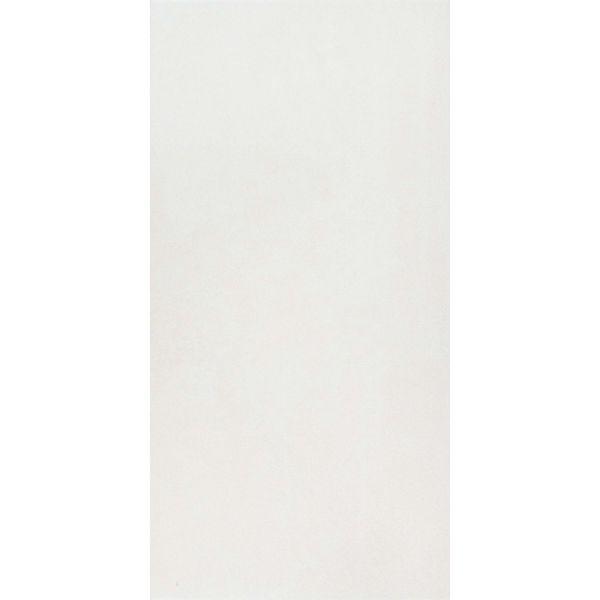 Titanio Beige Wall and Floor Tile