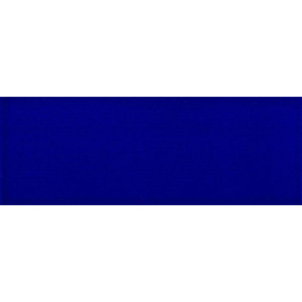 Vivid Blue Gloss Wall Tiles